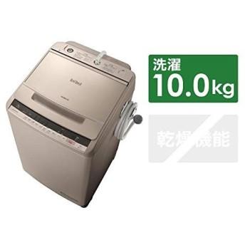 日立 BW-V100C シャンパン ビートウォッシュ 全自動洗濯機(10.0kg)※名古屋倉庫から発送