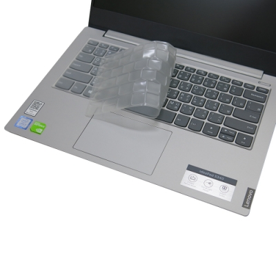 EZstick Lenovo IdeaPad S340-14IWL 奈米銀抗菌TPU鍵盤膜