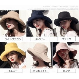 両面著 日焼け防止 折りたたみ帽子 UV 日よけ帽子 つば広 小顔効果抜群 紫外線カット UVカット レディース あご