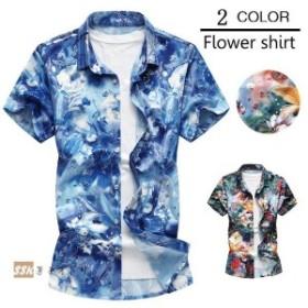 メンズ 半袖 シャツ カジュアルシャツ アロハシャツ 花柄シャツ 半袖シャツ メンズシャツ レーヨン お兄系 トップス