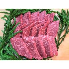 飛騨牛 5等級 もも肉レア部位 心芯の焼肉用300g 飛騨市推奨特産品 古里精肉店謹製[C0044]