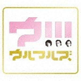 [枚数限定][限定盤]ウ!!!(初回限定盤/DVD付)/ウルフルズ[CD+DVD]【返品種別A】