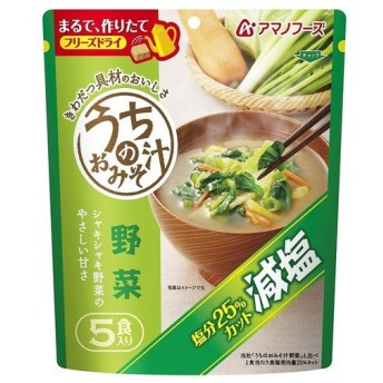 天野減塩うちのおみそ汁野菜5食37gまとめ買い(×6)|4971334208768(tc)