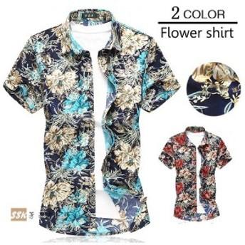 カジュアルシャツ アロハシャツ メンズ 花柄シャツ シャツ 半袖シャツ メンズシャツ 大きいサイズ 半袖 花柄 トップス