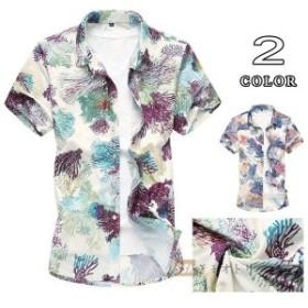 半袖シャツ メンズ 花柄シャツ カジュアルシャツ アロハシャツ 大きいサイズ キレイめ アロハ 春服 春物 花柄 夏 サマー