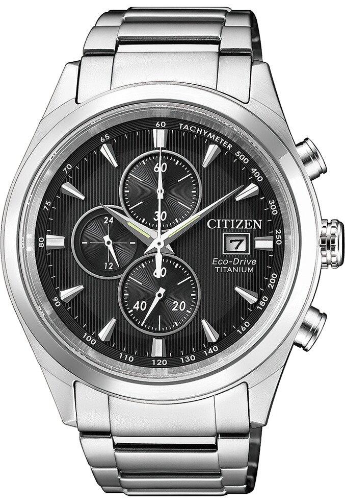 CITIZEN星辰錶 超級鈦光動能男錶 CA0650-82F-黑/42.5mm