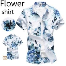 メンズ 半袖 シャツ 花柄シャツ メンズシャツ アロハシャツ カジュアルシャツ 花柄 夏 お兄系 トップス