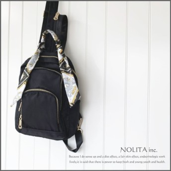 リュックサック2Wayボディバッグにもなるモードリュック マザーズリュック バッグ お出かけリュック 通勤 旅行#926