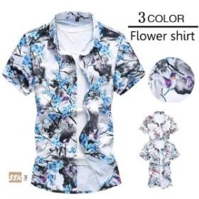 アロハシャツ メンズ シャツ 半袖 花柄シャツ 花柄 トップス 半袖シャツ 柄シャツ カジュアルシャツ メンズシャツ 夏