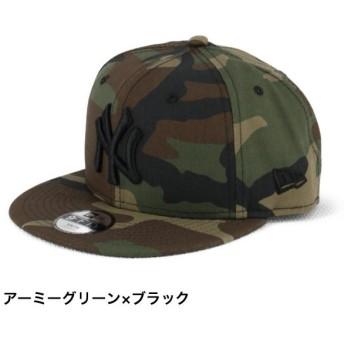 ニューエラ ジュニア(キッズ・子供) キャップ CAP KIDS950 (11308372) 帽子 : アーミーグリーン×ブラック NEW ERA