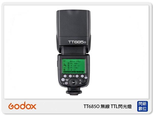 【指定銀行贈3%點數】GODOX 神牛 TT685 O 無線 TTL閃光燈 for OLYMPUS / Panasonic 內建X1 收發器(公司貨)