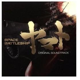 SPACE BATTLESHIP ヤマト ORIGINAL SOUNDTRACK/佐藤直紀(音楽)