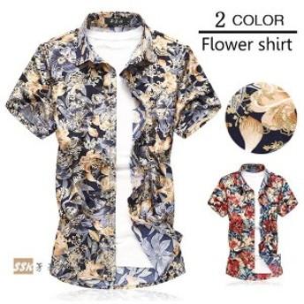 半袖シャツ アロハシャツ メンズ カジュアルシャツ 花柄シャツ 半袖 シャツ 花柄 アロハ 爽やか メンズシャツ 夏
