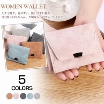 ミニ財布 cream大人気 小さい レディース 女性 薄型 コンパクト ウォレット レディース プレゼント ギフト