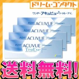 ◇《送料無料》ワンデーアキュビュートゥルーアイ 4箱セット 両目2ヶ月分 1day コンタクトレンズ