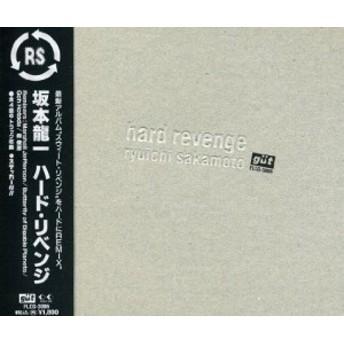 HARD REVENGE(中古品)