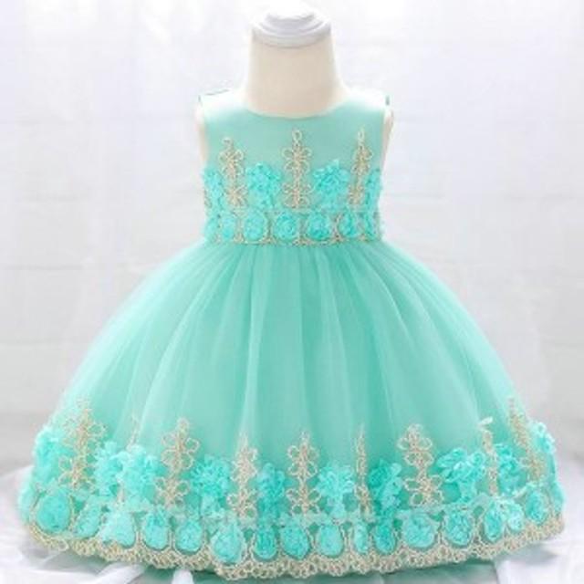 34cbf071fc689e ベビー ドレス フォーマル 子供ドレス 70 80 90 ベビーカレン パーティー 結婚式 フォーマル リングガール お宮