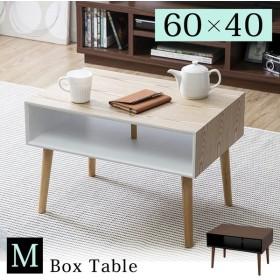 テーブル ボックステーブルM BTL-6040 (D)