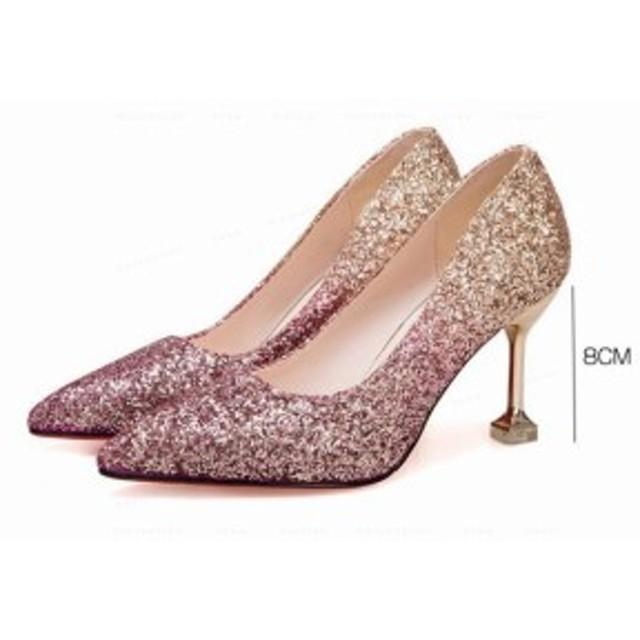 ca16c2b6de0 パンプス レディース ポインテッドトゥ ハイヒール 痛くない 美 キラキラ 結婚式 人気 春 パーティー 靴