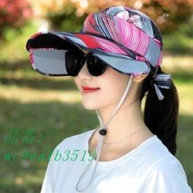 キャップ 帽子 レディース サンバイザー 遮光 調節できる ハット UVカット アウトドア ぼうし 紫外線対策 つば広 日焼け止め 通気性