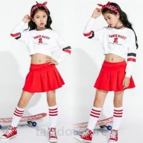 ダンス衣装 ヒップホップ キッズ 韓国 セットアップ ガールズ 上下 スカート チア ジャズダンス  ユニフォーム ダンスウェア 応援衣装 ス