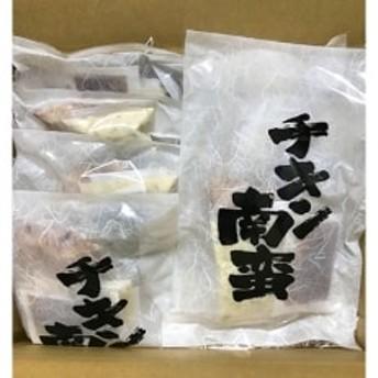 宮崎産チキン南蛮セット(小)
