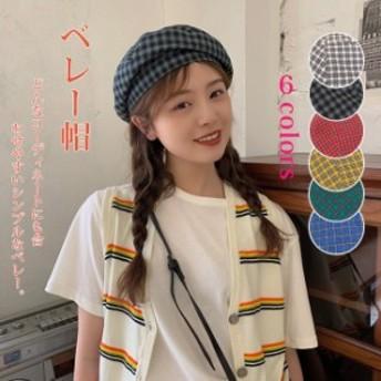 ベレー帽 レディース 女性用 帽子 ベレー 無地 シンプル カラフル 通学 通勤 フェルト ニットキャップ レディースファッション