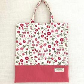 縦型小さなレッスンバッグ(ピンクの花)
