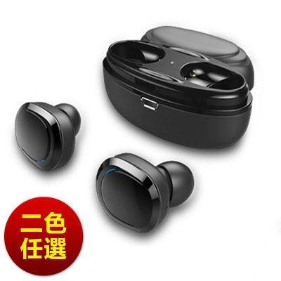 (限時特價$399) 藍牙5.0 雙耳無線藍牙耳機  迷你雙耳 藍牙耳機 運動耳機 藍芽耳機 交換禮物 藍牙 藍芽