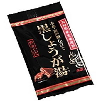クラシエ本葛 黒砂糖仕立て黒しょうが湯 12g×4袋【P25Apr15】