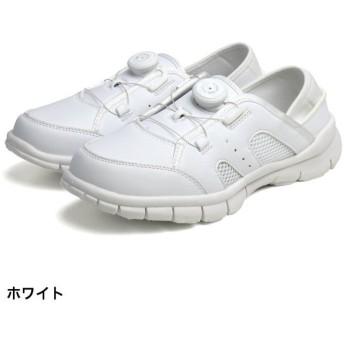 イグニオ(IGNIO) ユニセックス ダイヤル式 TGF ナースシューズ (IG-N3027)