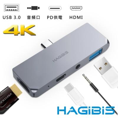 HAGiBiS 手機電腦通用Type-C高效能擴充四合一PD快充轉接器