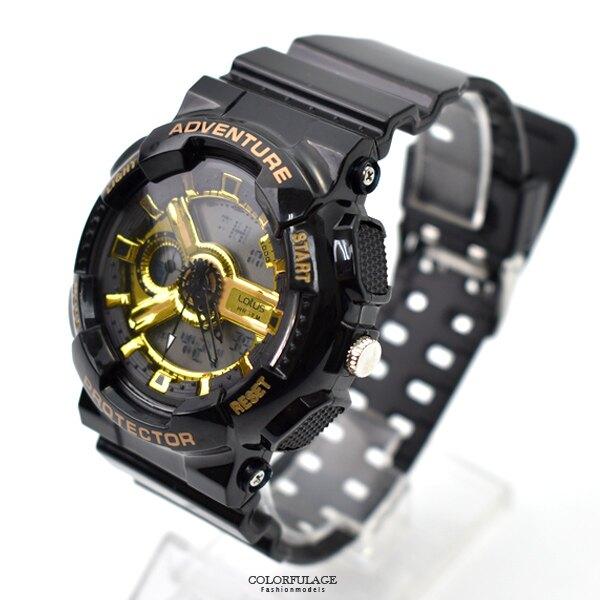 電子錶 黑金雙顯膠錶【NE2050】