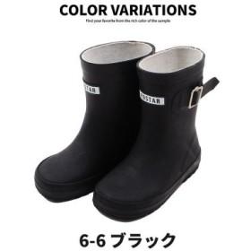 (NEXT WALL/ネクストウォール)キッズ 長靴 レイングッズ 雨具 ブーツ/レディース ブラック