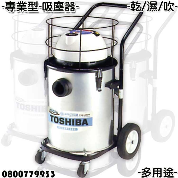 乾濕兩用吸塵器40L專業型(10.0)【3期0利率】【本島免運】