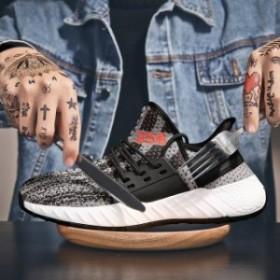 メンズ スニーカー 男性  春秋靴 運動靴 イージーブースト メッシュ 軽い 歩きやすい カジュアル 通気 トレンディ 人気 新作