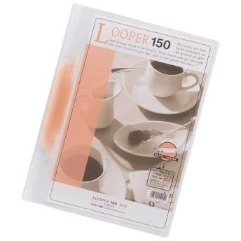 リヒトラブ ルーパー150 F-3016-3赤 A4 タテ型 収納枚数:コピー用紙150枚