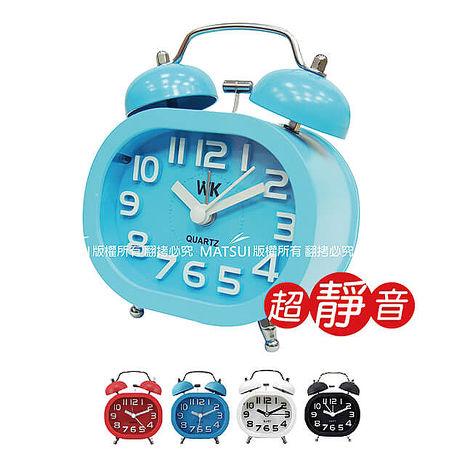 無敵王 雙鈴 立體數字鬧鐘(紅/藍/白/黑隨機出貨) WK-1308A