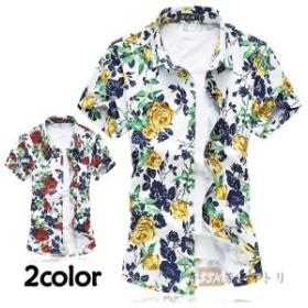 花柄シャツ アロハシャツ カジュアルシャツ メンズ 半袖 大きいサイズ 涼しい トップス おしゃれ 夏ファッション