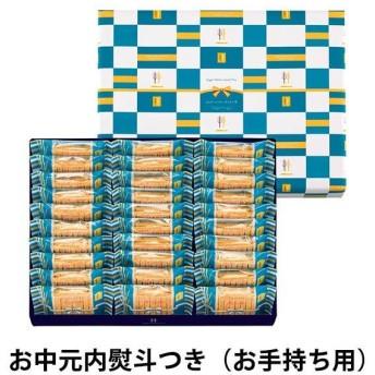 GRAPESTONE シュガーバターサンドの木 30個入 伊勢丹の紙袋付き