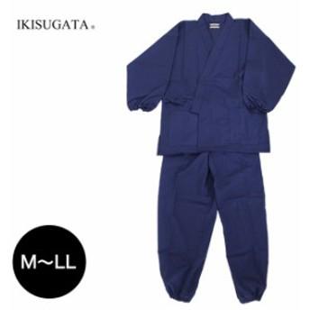 袖裾ゴム式テト麻作務衣 No.1濃紺(夏のルームウエアにおすすめ/男性・メンズの作務衣/父の日ギフト)【ギフト対応無料】