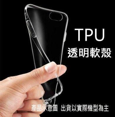 【東洋商行】Samsung Galaxy A8 Star / A9 Star 超薄 透明 軟殼 保護套 清水套 手機套 手機殼 矽膠套 果凍 殼