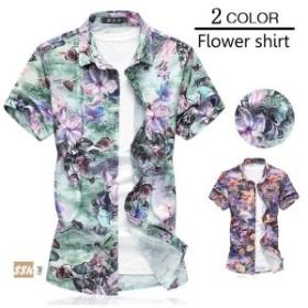 半袖シャツ カジュアルシャツ メンズ シャツ 半袖 メンズシャツ アロハシャツ 花柄シャツ レーヨン お兄系 トップス