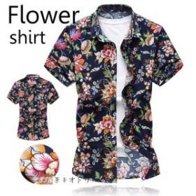 花柄シャツ カジュアルシャツ 半袖シャツ アロハシャツ メンズ メンズシャツ トップス 総柄 涼しい 夏 ハワイ