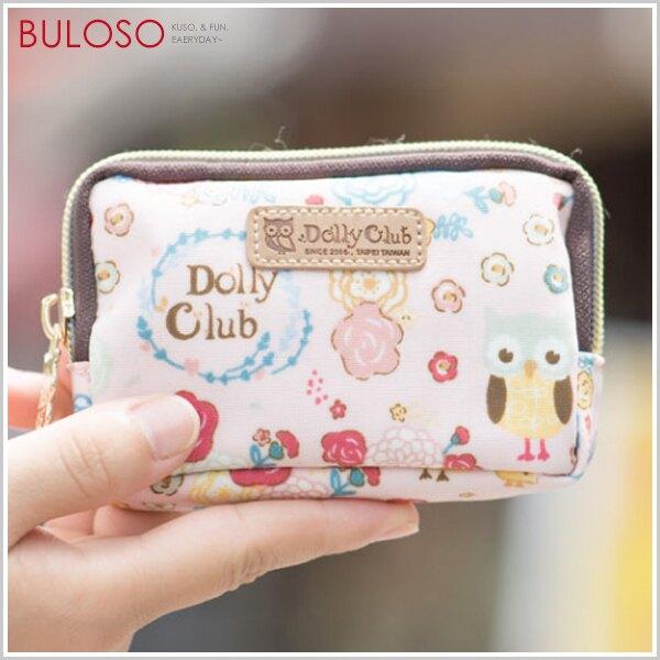 《不囉唆》Dollyclub鑰匙包 零錢包/卡片包/小包(不挑色/款)【A430828】
