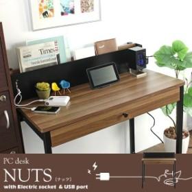 コンセント&USBポート付きパソコンデスク NUTS ナッツ 木製×アイアン風 ヴィンテージ おしゃれ インダストリアル 【送料無料】[d]