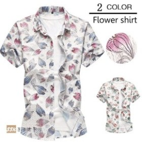 アロハシャツ メンズ 花柄シャツ カジュアルシャツ 半袖シャツ シャツ 半袖 爽やか ビッグサイズ 涼しい 夏