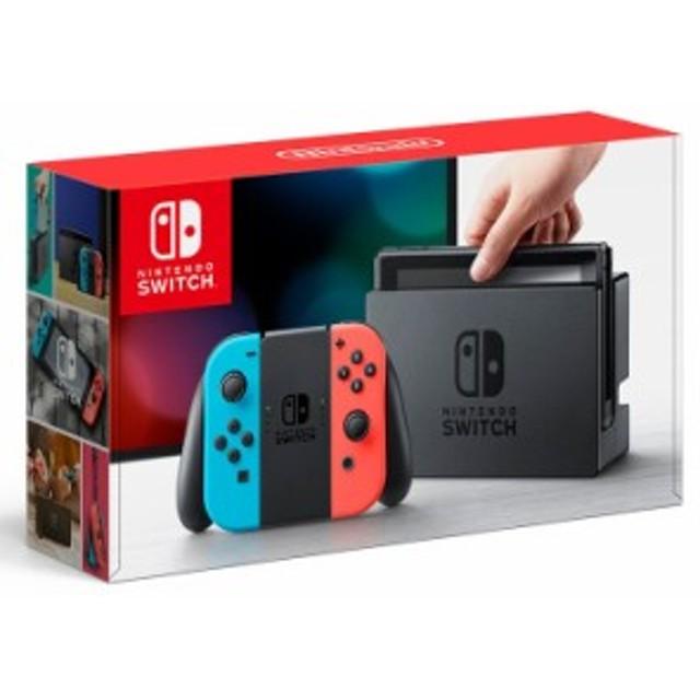 【3000円クーポン付】 任天堂 Nintendo Switch (ニンテンドースイッチ) 本体 【Joy-Con (L) ネオンブルー/ (R) ネオンレッド】 HAC-S-KAB