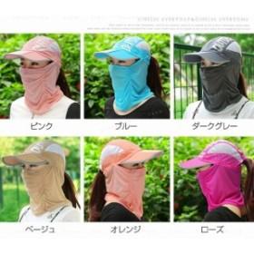 自転車 日焼け防止 レディース UVカット 紫外線カット 飛ばない 折りたたみ帽子 小顔効果抜群 通気 つば広 日焼け