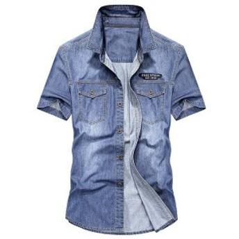 デニムシャツ メンズ 半袖 カジュアルシャツ ワークシャツ 色落ち ウォッシュ加工 アメカジ ミリタリーシャツ 夏